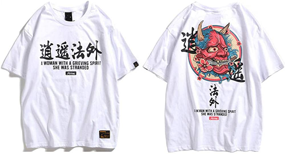 hhalibaba T-Shirt Hip Hop Uomo Fantasma Carattere Cinese Stampa Harajuku T Shirt Streetwear Primavera Estate Maglietta Manica Corta Magliette