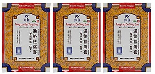 羚銳通絡祛痛膏 Lingrui Tong Luo Qu Tong Gao Pain Relieving Poultice (Hyperosteogeny) 4 Plaster (2.75x3.94inch) X3 Pk