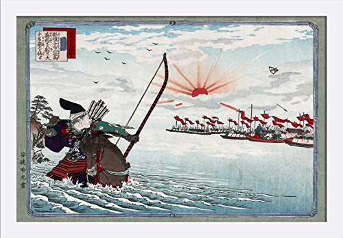 The Warrior Nasu no Yoichi, Seated on a Horse, Shooting an Arrow Japanese Wood-Cut Print (24x16 Giclee Art Print, Gallery Framed, White Wood)
