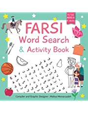 Farsi Word Search and Activity Book for Kids: Bilingual English - Persian Book for Children ; Learn Farsi Through Word Search Puzzles, Coloring Pages, Matching Words, etc.