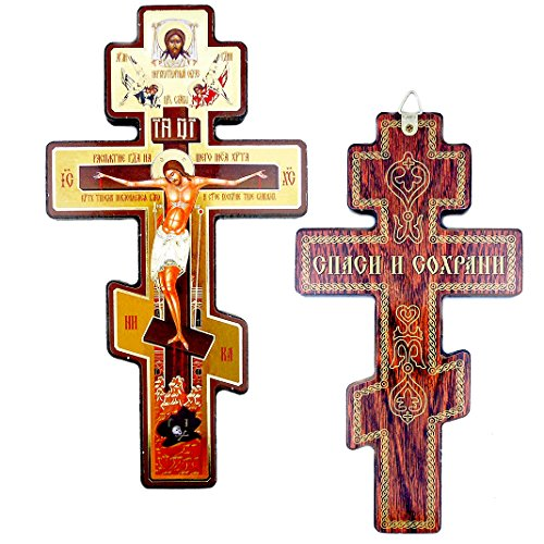 Russian Three Bar Orthodox Cross 8 Inch Wood Byzantine Wall Crucifix with Prayer