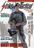 Strike And Tactical (ストライク・アンド・タクティカルマガジン) 2008年 01月号 [雑誌]