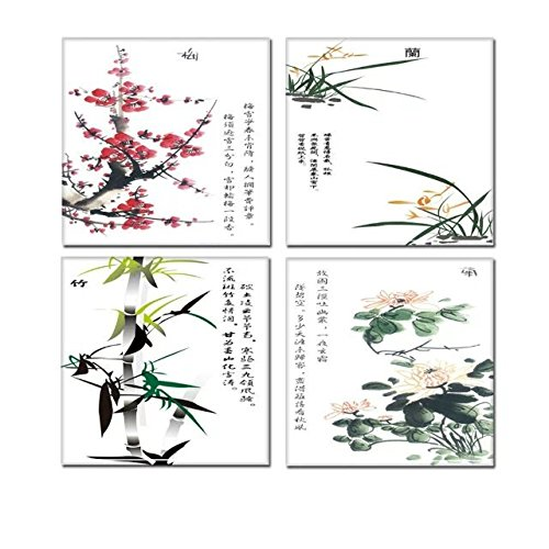 Chinese Freehand Ink Painting Plum Blossom Orchid