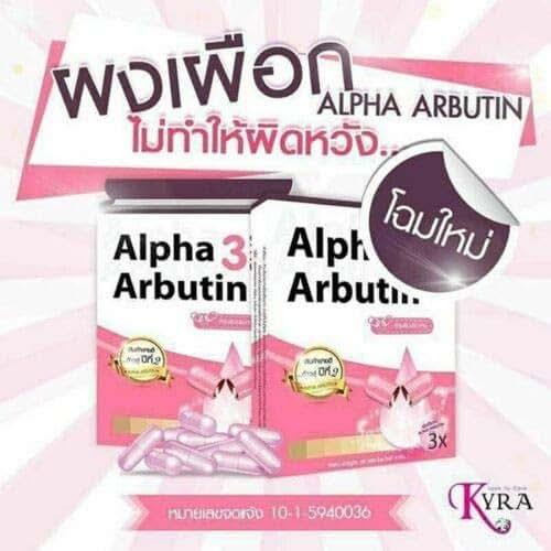 50X Alpha Arbutin powder KYRA For Mix with Lotion Super Whitening Skin Sale