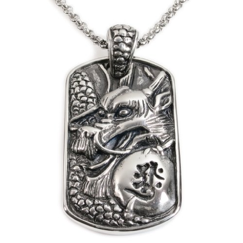Stainless Steel Dragon Dog Tag Pendant Necklace