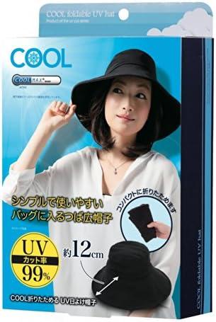 COOL折りたためる UV日よけ帽子