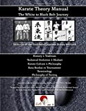 img - for Karate Theory Manual book / textbook / text book