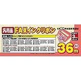 ミヨシ シャ-プUX-NR8G汎用インクリボン 36m 3本入り FXS36SH-3