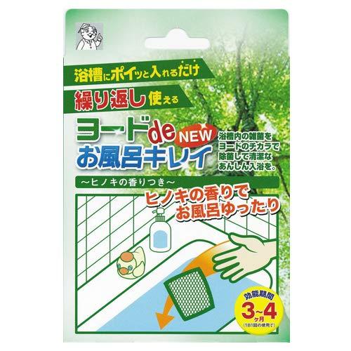 ヨードdeNEWお風呂キレイ 【150個組】   B07PTNPML3