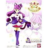 キラキラ☆プリキュアアラモード キューティーフィギュア2 [3.キュアマカロン](単品)
