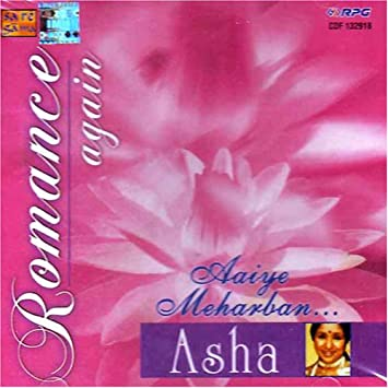 Romance again-aaiye meharban- asha Indian Music/ Bollywood Track Old  Hindi/Old Bollywood