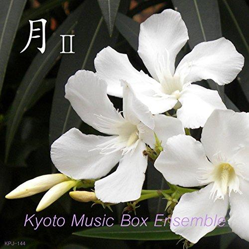 (Toki Wo Sakanobotte (The Moon That Embraces the Sun) Orgel)