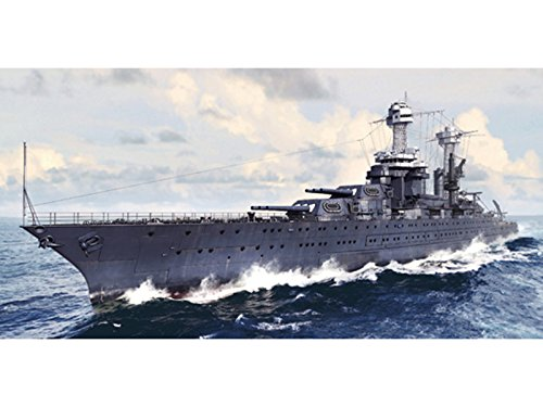 (Trumpeter 1/700 05781 USS Tennessee BB-43)