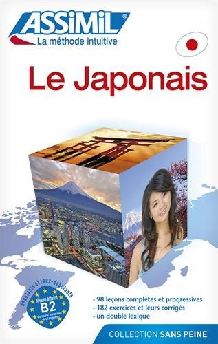 Assimil Le Japonais livre [ Japanese for French speakers ] (Japanese Edition)