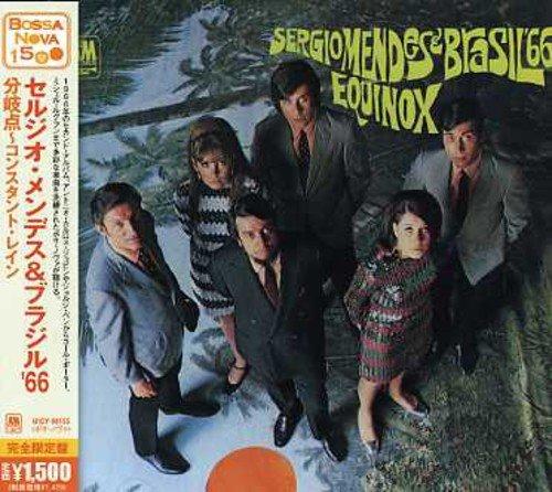 Equinox by Universal Japan