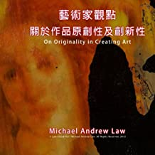 On Originality in Creating Art: Michael Andrew Law's Artist Perspective Series (Volume 10)