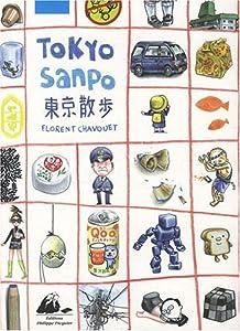 vignette de 'Tokyo Sanpo (Florent Chavouet)'