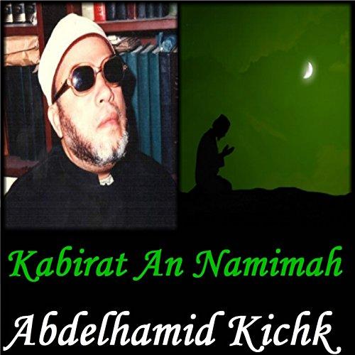 coran mp3 abdelhamid kichk