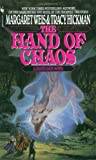 The Hand of Chaos (Death Gate Cycle, Book 5)