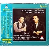 Violin Concertos: Vengerov, Bpo, Abbado
