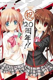 key 20周年記念 電撃G'sマガジン表紙イラスト復刻タペストリー リトルバスターズ! 約H72.8cm×W51.5cm