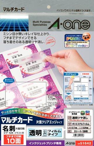 A4 Business Card - 4