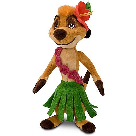 Lion 8' Plush (Disney Lion King Exclusive 8 Inch Plush Figure Hula Timon)