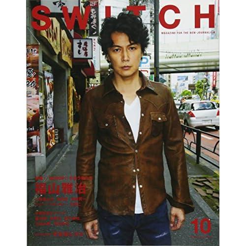 SWITCH Vol.34 No.10 表紙画像