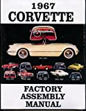 1967 Corvette Factory Assembly Manual