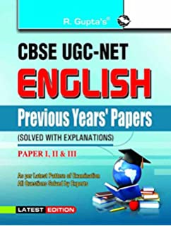 english online papers