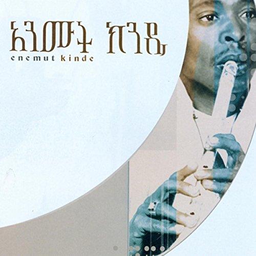 Tizeta ( Best of Ethiopian Traditional Instrument) (Best Ethiopian Traditional Music)