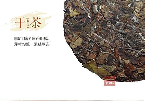 2015 ''Yancha'' 6-years Aged Shoumei Lvxueya Chinese Fuding Baicha White Tea 357g
