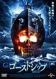 Movie - Ghost Voyage [Japan DVD] ADP-8039S