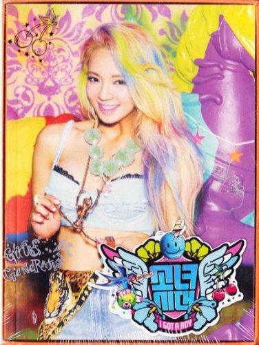 Girl's Generation SNSD Vol.04 ''I Got a Boy'' HyoYeon Ver. (K-pop/ KOREA Edition) [Audio CD] SNSD