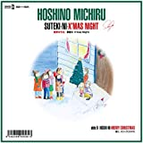 素敵にX'MAS NIGHT(CD+7inch)
