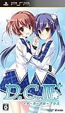 D.C. III Plus: Da Capo III Plus [Regular Edition] [Japan Import]