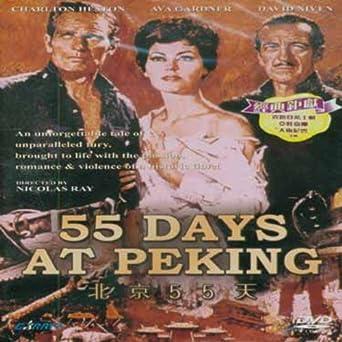 55 Days At Peking [Edizione: Hong Kong] [USA] [DVD]: Amazon.es: John Ireland, David Niven, Charlton Heston, Ava Gardner, Flora Robson, Harry Andrews, Ichizo Itami, Leo Genn, Robert Helpmann, Kurt Kasznar, Nicholas Ray ,
