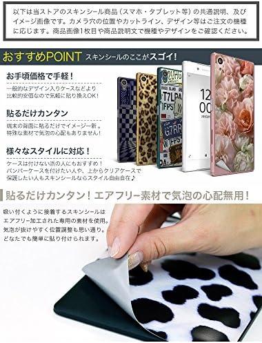 igsticker iPad mini mini2 mini3 共通 スキンシール retina ディスプレイ apple アップル アイパッド ミニ A1432 A1454 A1455 A1489 A1490 A1491 A1599 A1600 タブレット tablet シール ステッカー ケース 保護シール 015916 太陽系 宇宙 惑星