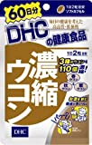 DHC Turmeric Curcumin Concentrate 120 Capsules(60-day's Worth of Supplement) [Japan Import] Review