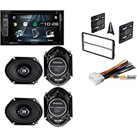 KENWOOD DDX24BT 6.2 TOUCHSCREEN CAR DVD BLUETOOTH STEREO With 4) New Kenwood KFC-C6895PS 6x8 720 Watt 3-Way Car Audio Coaxial Speakers Stereo+Dash Kit And Harness