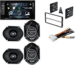"""KENWOOD DDX24BT 6.2"""" TOUCHSCREEN CAR DVD BLUETOOTH STEREO With 4) New Kenwood KFC-C6895PS 6x8"""" 720 Watt 3-Way Car Audio Coaxial Speakers Stereo+Dash Kit And Harness"""