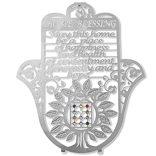 My Daily Styles Metal Silver-Tone Multicolor CZ Hamsa Hand Cut-Out Home Blessing in English Wall Decor, - Silver Accent Tone Metal