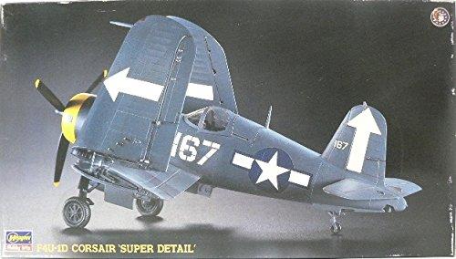 1/72 SA6 F4U-1D コルセア スーパーディテール