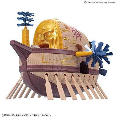 Bandai Hobby Grand Ship CollectionArk Maxim One Piece