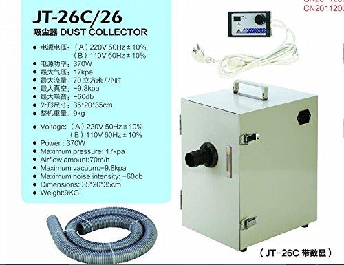 Seadent 金泰 小型集塵機JT-D-26C 小型 静音 室内作業