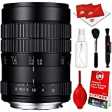 Oshiro 60mm f/2.8 2:1 LD UNC Full Frame Ultra-Macro Lens for Canon EF DSLR with Optical Cleaning Kit