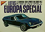Nichimo 1:12 Lotus Europa Special Sports Car 1970's Plastic Model Kit #MB1201 from Nichimo
