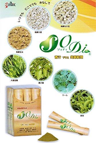 発酵穀物に大麦、若葉、桑の葉などを配合!「SODI(ソォディ)30スティック まとめて3箱 B06WRRJLVL