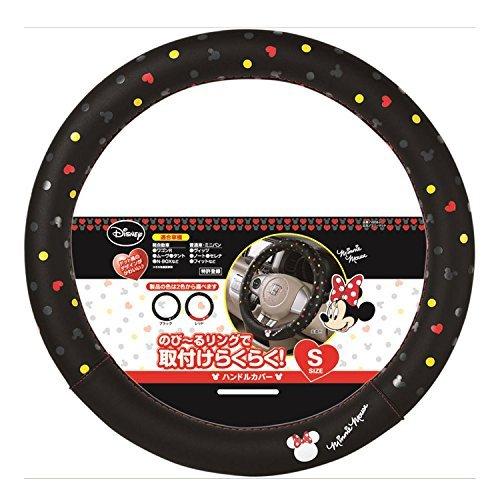 minnie mouse car wheel cover - 8