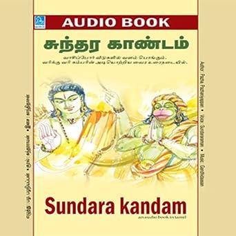 Amazon com: Sundara Kandam (Audible Audio Edition): Pazhaniappan